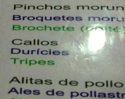 Error traducción menú