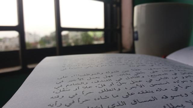 traducir árabe