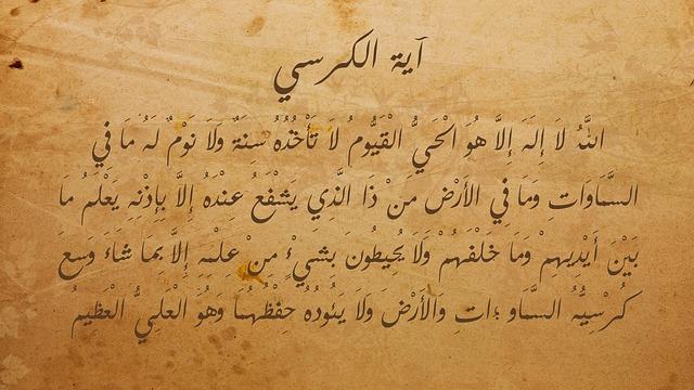 enlaces árabe