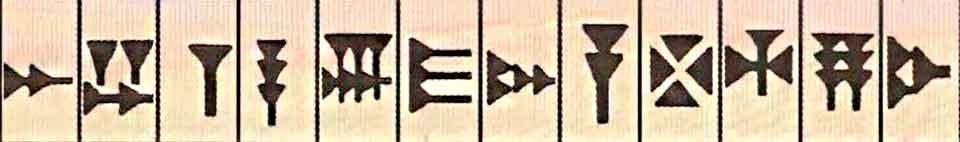Abyad